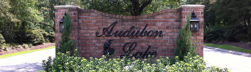 Audubon Lake Homeowners Association